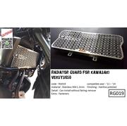 การ์ดหม้อน้ำสแตนเลสแต่งลายพิเศษ สำหรับ Kawasaki VERSYS650 ปี 2011-2014