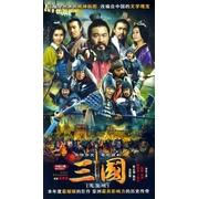 DVD สามก๊ก 2010 (Three Kingdoms 2010) 19 แผ่นจบ ซับไทย สู่ปฐมบทแห่งสงครามอันยิ่งใหญ่..เวอร์ชั่นล่าสุด ภาพ HD (เข้าฉายช่อง 3)