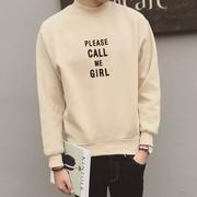 เสื้อ sweater ผู้ชาย > สีครีม