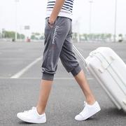 กางเกงวอร์มขาสั้น > สีเทา