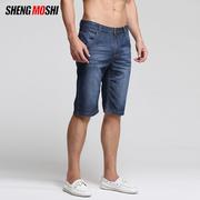 กางเกงยีนส์ขาสั้น > แบบ A