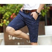 กางเกงขาสั้น > สีครีม