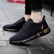 รองเท้า | รองเท้ากีฬา | รองเท้าวิ่ง | รองเท้าตาข่ายระบายอากาศ | รองเท้าลำลอง > สีดำ