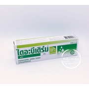 Diabederm Urea Cream 10% ไดอะบีเดิร์ม ยูเรีย ครีม 10% > Diabederm Urea Cream 10% ไดอะบีเดิร์ม ยูเรีย ครีม 10% 35 กรัม