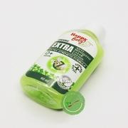 Happy baby Extra Anti-Mosquito Clear Lotion 60 ml แฮปปี้เบบี้ เคลียร์ โลชั่นชนิดเข้มข้น > Happy baby Extra Anti-Mosquito Clear Lotion 60 ml แฮปปี้เบบี