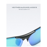 VEITHDIA แว่นกันแดด รุ่น 6511 Gold frame Blue green lens