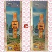 นาฬิกาคุณหนู ลายการ์ตูนดิสนีย์ ลิขสิทธิ์แท้ ผลิตในไทย หมีพูห์ มินนี่ ทอยสตอรี่ > A รีลัคคุมะ