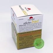 Haemovit Gold เฮโมวิต-โกลด์ วิตามินสำหรับผู้สูงอายุ > Haemovit Gold เฮโมวิต-โกลด์ วิตามินสำหรับผู้สูงอายุ