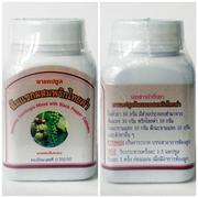 ยาแคปซูลพริกไทยดำ สมุนไพรดวงพร (ปุก) 100 แคปซูล
