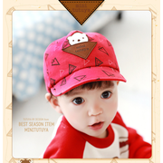 หมวกแก๊ป หมวกเด็กแบบมีปีกด้านหน้า ลายหมีสกรีนสามเหลี่ยม (มี 4 สี) > สีชมพู
