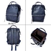 กระเป๋าเป้ Anello Premium Leather Navy (Standard) หนัง PU