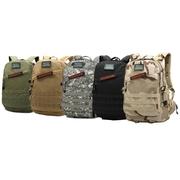 กระเป๋าเป้ Backpack Camouflage ลายพราง