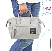 Mini Anello Boston shoulder Bag (สีเทา)