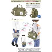 Mini Anello Boston shoulder Bag (สีเขียวกากี)