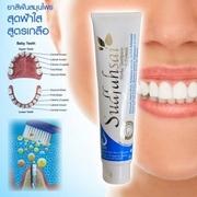 ยาสีฟันสมุนไพร สุดฟ้าใส สูตรเกลือ Sudfahsai Toothpaste