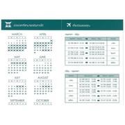 Voucher King Power ตั๋วเครื่องบิน ไป-กลับ ญี่ปุ่น_Cathay Pacific