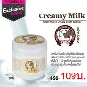 Creamy Milk Whitening Milky Body Scrub 700g.