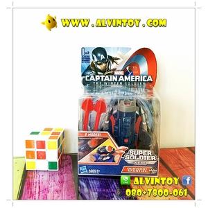 ปืนยิงลูกดอก Captain America