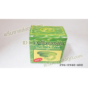 ครีมแตงกวา เกรดA กล่องเขียว ของแท้ ราคาถูกสุดๆ ครีมสมุนไพรแตงกวา Face cream FL