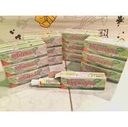 Phumuntra ยาสีฟันสมุนไพร ภูมันตรา > ใหญ่ 1