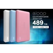 eloop  E20 Power Bank 20000 mAh ประกัน3เดือน