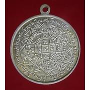 เหรียญรุ่นแรกหลวงพ่อกวย วัดโฆสิตาราม บ้านแค จ.ชัยนาท ปี2504