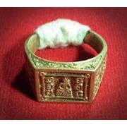 แหวนพระพุทธ หลวงปู่ดู่ วัดสะแก สร้างปี พ.ศ. 2519