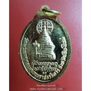 เหรียญหลวงพ่อทันใจ วัดพระธาตุดอยสุเทพราชวรวิหาร เชียงใหม่ ขอได้ดั่งใจนึก