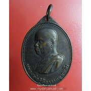 เหรียญหลวงพ่อลี วัดเหวลึก อ.สว่างแดนดิน จ.สกลนคร ปี 2537 สายหลวงปู่มั่น