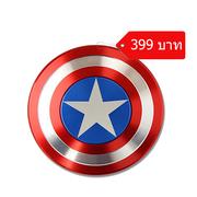 ฟิดเจ็ท แฮนด์ สปินเนอร์ มาร์เวล โล่ กัปตัน อเมริกา Captain America Shield Fidget Hand Spinner