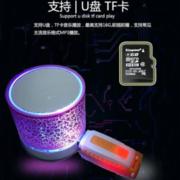 ลำโพงบลูทูธแบบพกพามีไมค์ในตัว Mini Bluetooth Speaker Build-in Microphone S10U