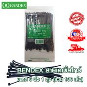 BANDEX CABLE TIE (CT-150B-3C) เคเบิ้ลไทร์ สีดำ ขนาด 6 นิ้ว 1 Pack (100/Pack)