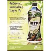 น้ำผลไม้อินทรา นูเทรีย