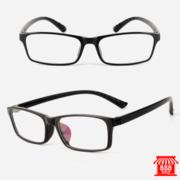 แว่นสายตา กรอบพร้อมเลนส์Multicoatกรองแสง สั่งตัดตามค่าสายตา ทรงสี่เหลี่ยม (สีดำ) 8881879BK999