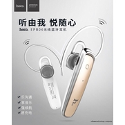 Bluetooth Epb04 Wireless Handsfree
