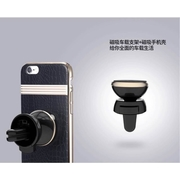 Remax magnetic case