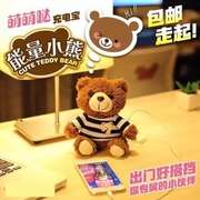 Bear powerbank 10,000 mAh