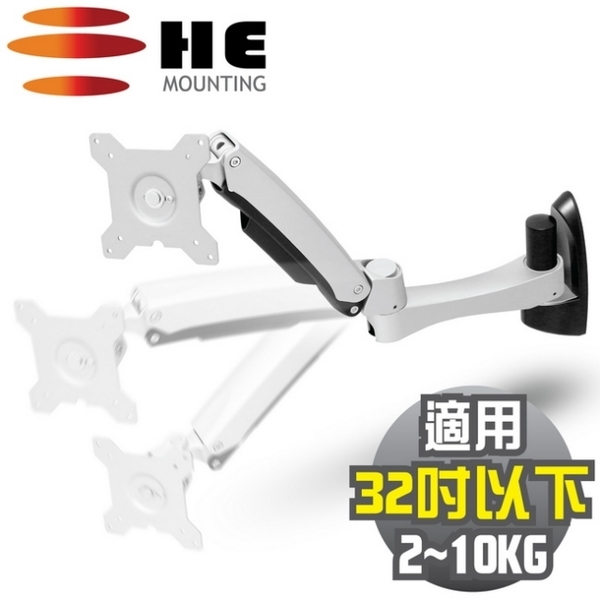 (HE)HE 27 inches below the LED / LCD Wall Mount Aluminum arms interactive screen frame (H20ATW)