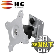 (HE)By HE 15 ~ 24 inch LCD TV / screen multi-function aluminum wall mount (H011AR)