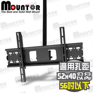 (MR4020)Mountor thin TV adjustable suspension frame 56 inches below applicable MR4020- LED
