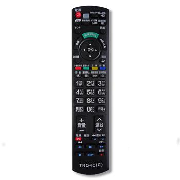 รีโมทแอลซีดีทีวีฟรีจากต่างประเทศ (TNQ4C)