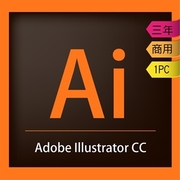 Adobe Illustrator CC Enterprise Cloud Licensing Edition (Three Years)