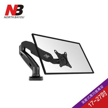(NB)[NB] 17-27-inch LCD screen Desktop pneumatic rack / F-80
