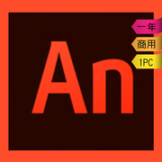 Adobe Animate CC Business Enterprise Cloud Licensing Edition (one-year license)