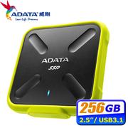 [TAITRA] ADATA ฮาร์ดดิสก์พกพามาตรฐานอุปกรณ์ทางทหาร ขนาด2.5 นิ้ว พร้อมUSB3.1 ขนาดความจุ256GB รุ่นSD700 (สีเหลือง)