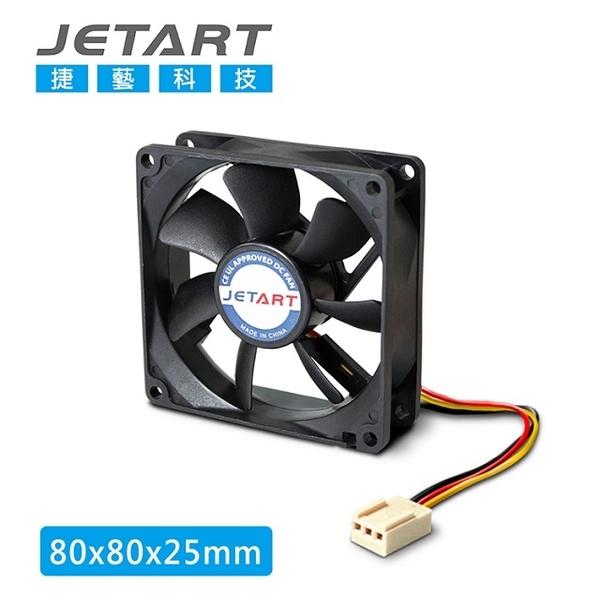 [TAITRA] JETART- 8 cm DC System Fan DF8025P