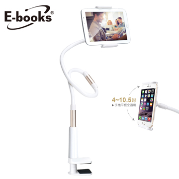[TAITRA] E-books N41 Aluminum-magnesium Alloy Detachable into Three Parts Mobile Tablet Stand
