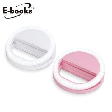 [TAITRA] E-books ไฟ LED สำหรับติดมือถือ ใช้ถ่ายเซลฟี่ เพิ่มแสงสว่างให้ภาพถ่าย (ใช้ถ่าน)