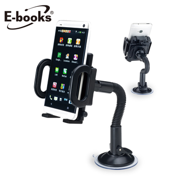[TAITRA] E-books N7 Flexible Tube Mobile Phone Universal Car Holder