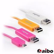 Aibo USB 2.0 ไปยัง Micro USB LED สายเคเบิลชาร์จการส่งแสงกระพริบ